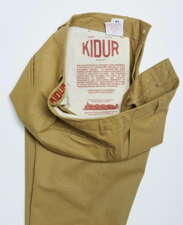 détails de la poche intérieure pantalon marron kidur