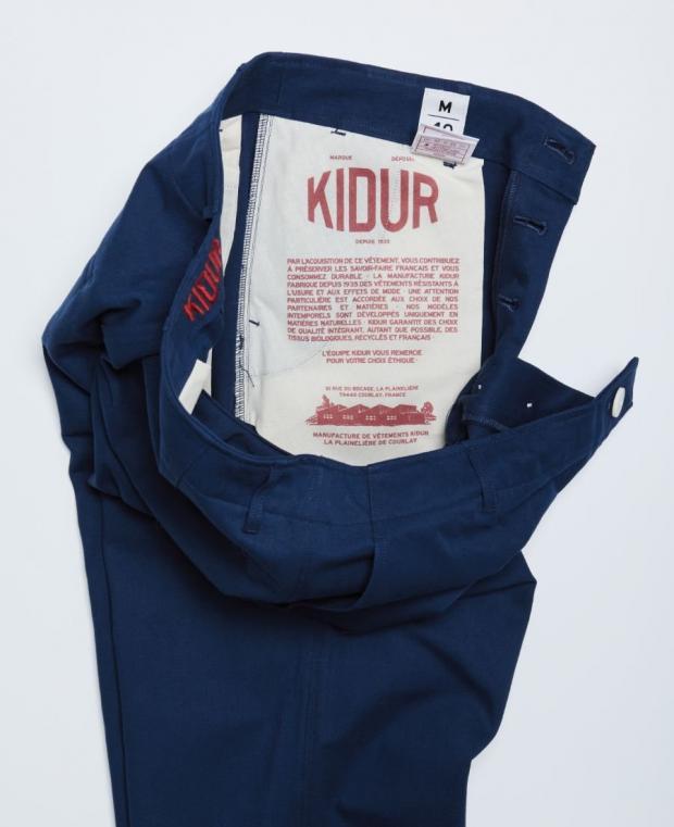 détails poche intérieure pantalon bleu kidur